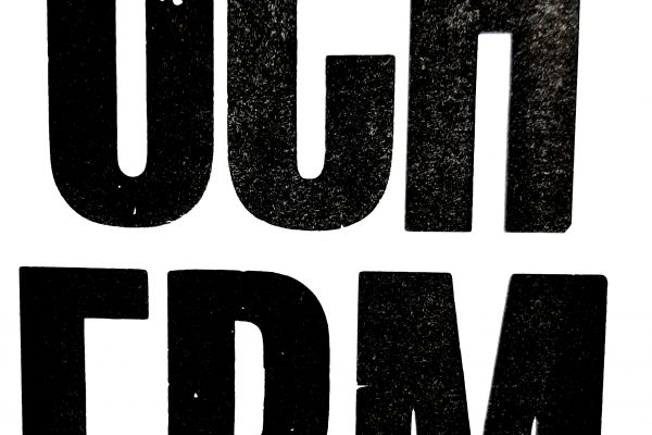 Ocherm – Studio Zeedauw